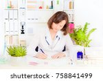 female doctor specialist with... | Shutterstock . vector #758841499