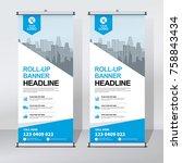 roll up banner design template  ...   Shutterstock .eps vector #758843434