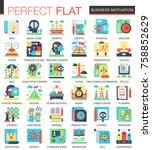 vector business motivation... | Shutterstock .eps vector #758852629