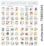 infographics concept icons of... | Shutterstock .eps vector #758852641