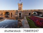 puerta de tierra in cadiz.... | Shutterstock . vector #758859247