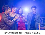 friends making big party in the ... | Shutterstock . vector #758871157