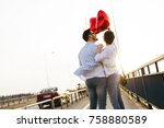 couple in love dating and... | Shutterstock . vector #758880589