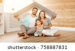 concept housing a young family. ... | Shutterstock . vector #758887831