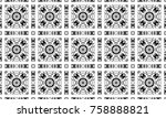 black and white textured... | Shutterstock . vector #758888821