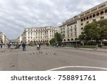 thessaloniki  greece  ... | Shutterstock . vector #758891761