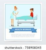 female otolaryngologist doctor... | Shutterstock .eps vector #758908345