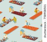 gardening seamless pattern.... | Shutterstock .eps vector #758908501