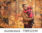 happy family mother and child... | Shutterstock . vector #758912194