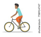 young african american ride... | Shutterstock .eps vector #758914747