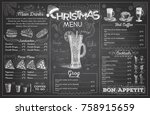 vintage chalk drawing christmas ... | Shutterstock .eps vector #758915659