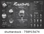 vintage chalk drawing christmas ... | Shutterstock .eps vector #758915674