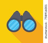 binocular flat icon | Shutterstock .eps vector #758916001