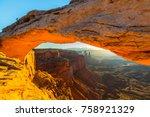beautiful canyonlands view ... | Shutterstock . vector #758921329