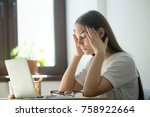 exhausted young female worker... | Shutterstock . vector #758922664