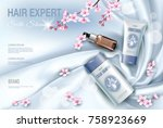 hair cosmetic ad shampoo... | Shutterstock .eps vector #758923669