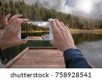first person perspective of... | Shutterstock . vector #758928541