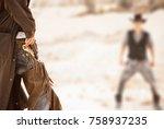 Duel Between Cowboys. Affair O...