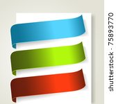 set of colorful textile labels | Shutterstock . vector #75893770