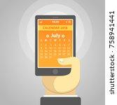 vector calendar for 2018 year.... | Shutterstock .eps vector #758941441