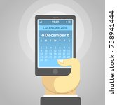 vector calendar for 2018 year.... | Shutterstock .eps vector #758941444