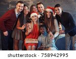 new year is coming  group of... | Shutterstock . vector #758942995