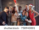 party with friends. they love... | Shutterstock . vector #758943001