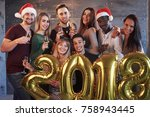 new 2018 year is coming  group... | Shutterstock . vector #758943445