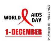 aids awareness red ribbon.... | Shutterstock .eps vector #758967829