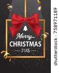 the inscription of merry... | Shutterstock .eps vector #758971189