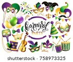 mardi gras french traditional... | Shutterstock .eps vector #758973325