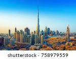 Amazing View On Dubai Downtown...