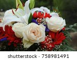 bouquet  costa blanca   spain | Shutterstock . vector #758981491