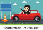 arab girl or saudi woman... | Shutterstock .eps vector #758988109