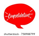 congratulations  beautiful... | Shutterstock .eps vector #758988799
