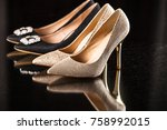 trendy beautiful shoes on... | Shutterstock . vector #758992015