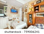 moscow   august 2014  interior... | Shutterstock . vector #759006241