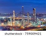 oil refinery industry | Shutterstock . vector #759009421