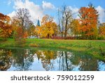 autumn landscape with yellow... | Shutterstock . vector #759012259