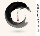 black ink round stroke on white ... | Shutterstock .eps vector #759024865