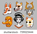 set of japanese mask  fox  wolf ... | Shutterstock .eps vector #759025444