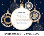 christmas greeting banner or... | Shutterstock .eps vector #759033697