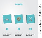 flat icons scissors  garden... | Shutterstock .eps vector #759037525