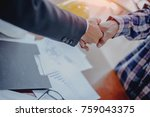 business with engineering... | Shutterstock . vector #759043375
