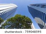 tokyo's skyscraper shinjuku | Shutterstock . vector #759048595