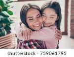 i have the best mummy in the... | Shutterstock . vector #759061795
