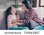 happy delightful aunt wearing... | Shutterstock . vector #759061807