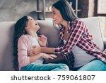 happy delightful aunt wearing... | Shutterstock . vector #759061807