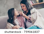 you are my biggest treasure ... | Shutterstock . vector #759061837