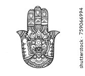 hand drawn ornate amulet hamsa... | Shutterstock .eps vector #759066994